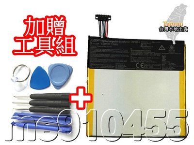 Asus MeMO Pad HD 7 電池 華碩 ME173X 電池 C11P1304 內建電池 ASUS 內置電池