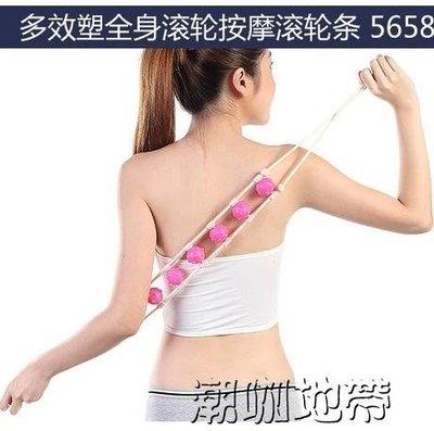 腰肩背多效滾輪按摩帶 拉背器 背部按摩舒筋活絡 5658摩CKDD3497