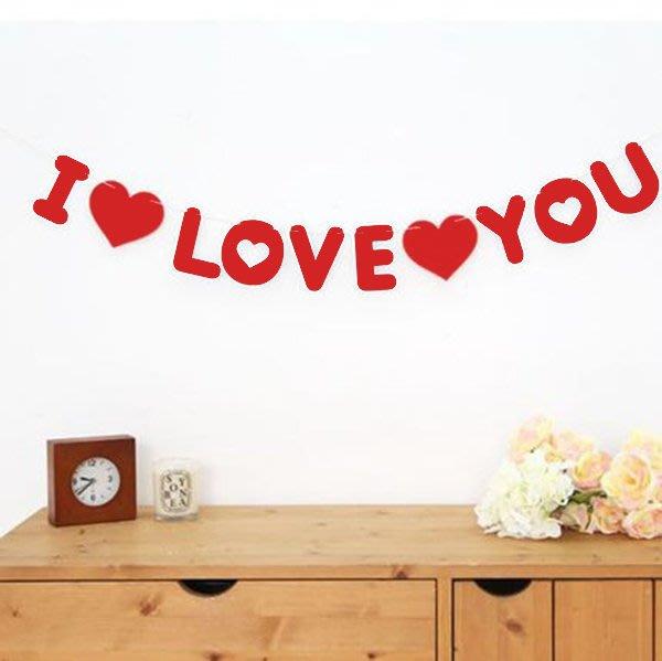 I LOVE YOU  不織布 字母吊飾 愛心拉花掛飾  求婚道具  自助婚紗道具