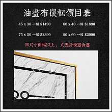 日本製油畫布 電影海報 模犯生 Bad Genius 掛畫 嵌框畫 @Movie PoP 賣場多款海報#
