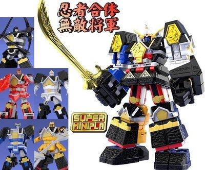 組裝模型 BANDAI 盒玩 SUPER MINIPLA 忍者戰隊 忍者合體 無敵將軍