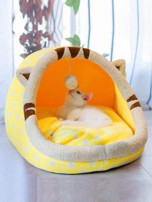 狗窩中小型犬泰迪可拆洗夏天四季通用網紅貓窩柯基寵物狗墊子用品