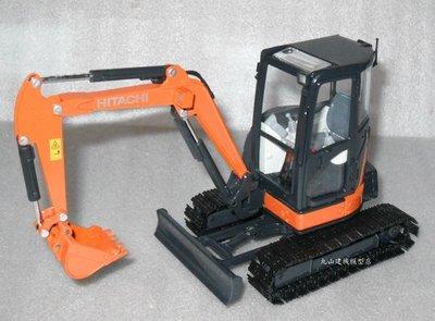 [丸山建機模型店] - - -HITACHI ZX-38U-5 1/30 怪手挖土機模型---金屬履帶