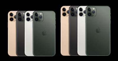 Apple iPhone 11 Pro Max 64GB【攜碼遠傳688上網吃到飽】※6.5吋/三鏡頭~淡水 淡大手機館