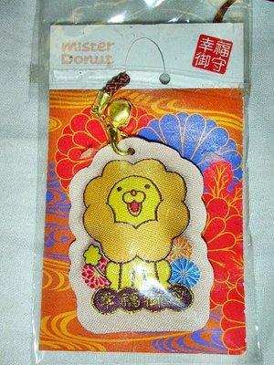L.(企業寶寶公仔娃娃)全新少見mister donut甜甜圈獅鈴鐺幸福御守吊飾值得收藏!