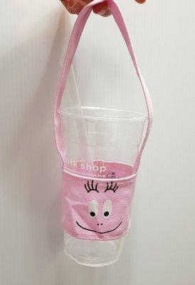 現貨!泡泡先生環保杯套