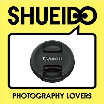 集英堂写真機【全國免運】【預購】CANON E-43 E43 原廠 鏡頭蓋 43mm口徑 EF-M 22mm用 B