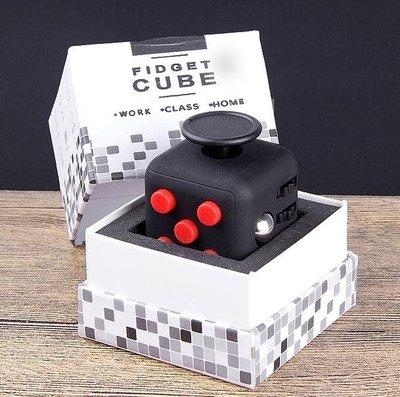 魔方 Fidget Cube減壓骰子魔方 抗煩躁焦慮發泄無聊多動癥玩具解壓神器AMXP