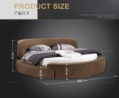 暖暖本舖 情趣圓床小窩 圓型高級雙人床...