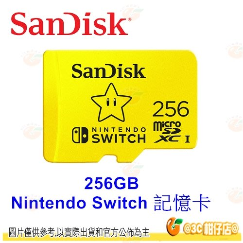 SanDisk Nintendo SWITCH 256GB microSDXC 記憶卡公司貨 100M 256G 任天堂