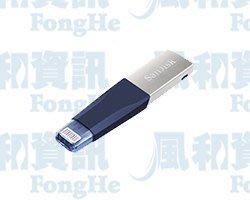SanDisk iXpand Mini 128GB USB3.0 iPhone/iPad OTG隨身碟【風和資訊】