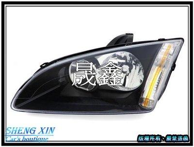《晟鑫》全新 FORD FOCUS MK2 05~08年 原廠型 黑框 晶鑽 大燈一組價格 可移植原車馬達款