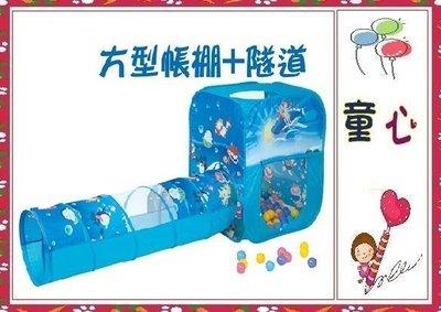 親親-海洋世界方形帳篷隧道球屋-不含球賣場~◎童心玩具1館◎