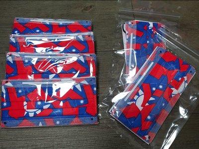 BNN滿版國旗成人平面口罩(一包五入)