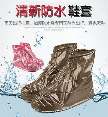 戶外輕便防滑雨鞋套 雨套 防淋濕 防水鞋套 粉L