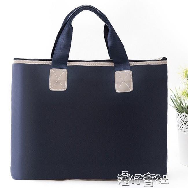 辦公用品商務會議包手提資料袋文件男女公文包公事帆布