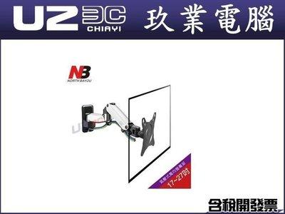 全新附發票【嘉義U23C】NB二段式 F150 氣壓式液晶螢幕壁掛架 液晶螢幕手臂架 非EM33116 EM34111