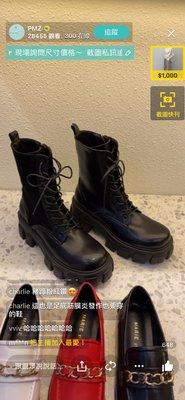 韓國 真皮 鋸齒 軍靴 厚底
