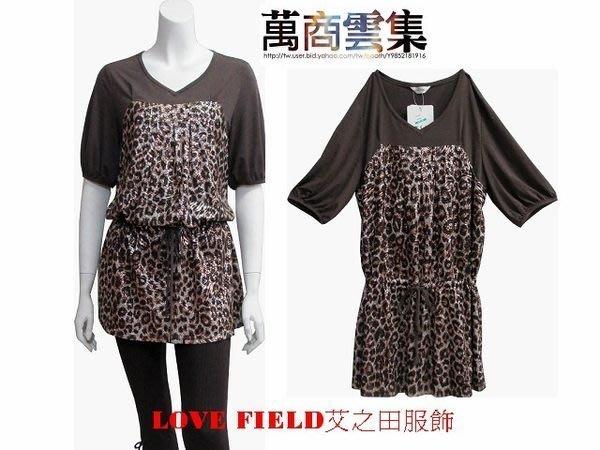 [萬商雲集] 全新 艾之田服飾 拼接豹紋顯瘦縮腰長板五分袖上衣 易搭配 L21512