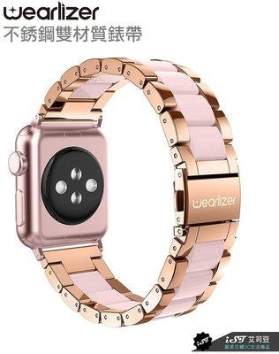 美國授權【Wearlizer】Apple Watch 3/4/5代 42/44mm 不銹鋼複合錶帶 山茶粉 附工具