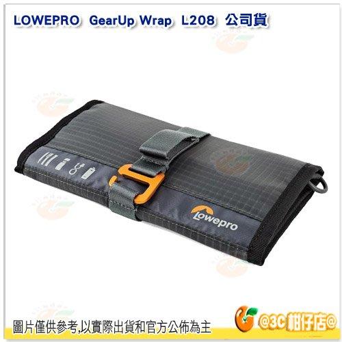 羅普 LOWEPRO GearUp Wrap 百納快取線材包 L208 公司貨 收納包 配件包 收納袋