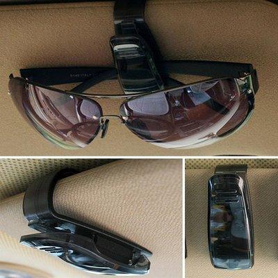 277小舖 車用眼鏡夾 車用太陽眼鏡夾 汽車票據夾 創意多功能實用車內夾子 多色S型車載眼鏡