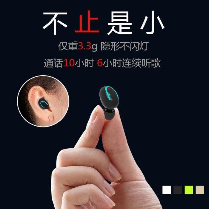 蘋果藍芽耳機iPhone7/6plus無線迷你超小隱形Lakukom Apple/蘋果