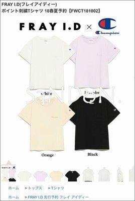 SaNDoN x【FRAY I.D×Champion】ポイント刺繍Tシャツ / 冠軍精緻刺繡短TEE 180119