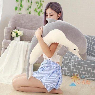 玩偶公仔軟體可愛海豚毛絨玩具海豚抱枕公仔女孩抱著睡覺的娃娃聖誕節禮物AMSS