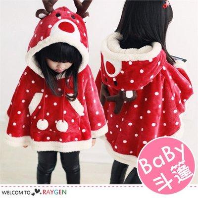 HH婦幼館 兒童聖誕麋鹿造型斗篷 披肩...