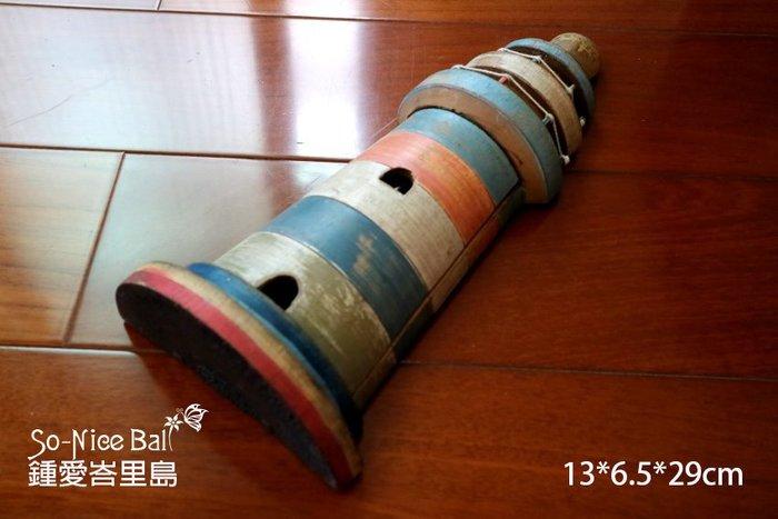 【鍾愛峇里島】巴里島必買之仿舊風雜貨木雕---小彩繪燈塔鑰匙收納盒桌飾壁飾生日禮/伴手禮/入厝