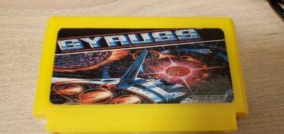 懷舊紅白機遊戲【Gyruss】戰機