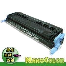 【彩印】HP CLJ 1600 2600n【黑色環保碳匣】Q6000 6000A Q6000A 124A 超商可寄4支