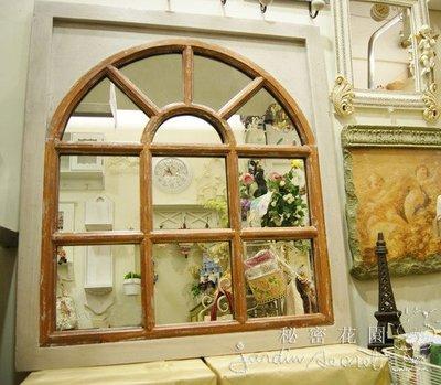 窗鏡--進口古典復古鄉村風仿舊窗鏡/掛...