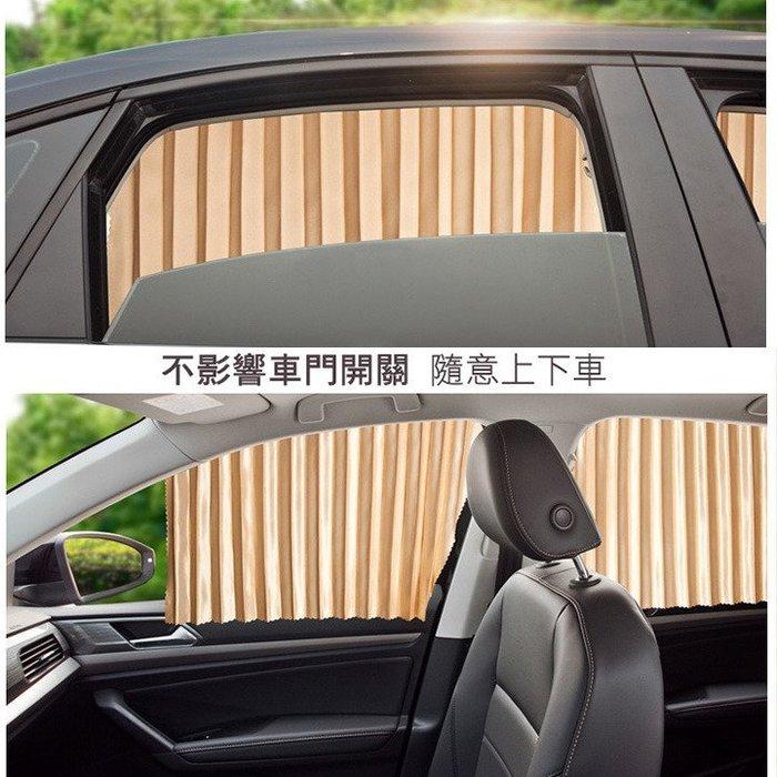車內再也不熱了👍 2019新款汽車窗簾遮陽簾車窗防曬自動伸縮車簾私密磁吸式軌道通用型遮光簾 限寄宅配