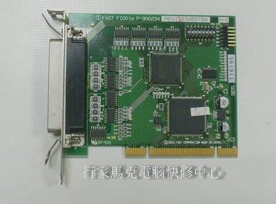 行家馬克 FAST FIO01a P-900234 DATA ACQUISITION CARD REV.1 數據採集卡