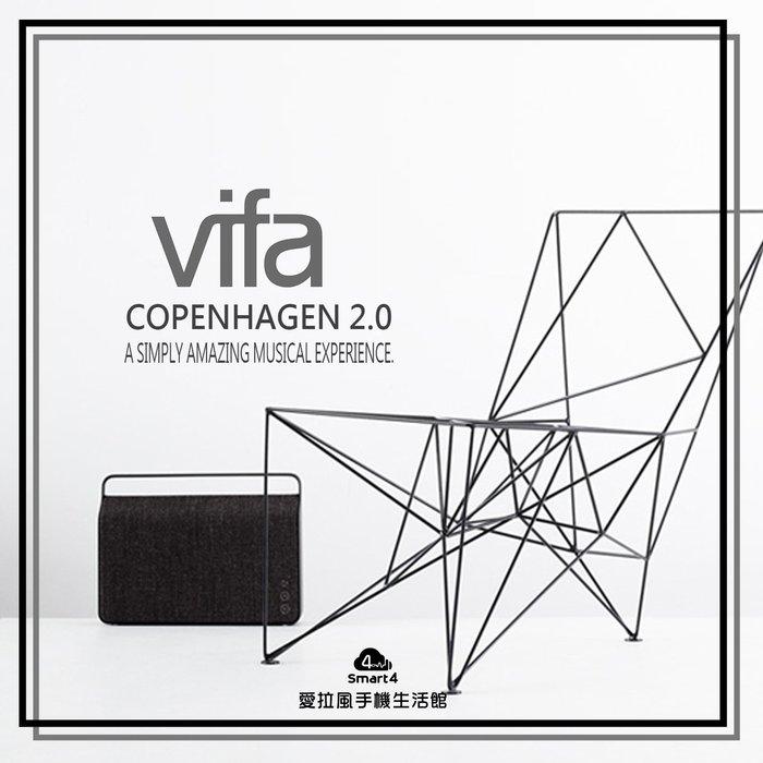 【台中愛拉風│藍芽喇叭專賣店】丹麥 Vifa Copenhagen 2.0 無線AirPlay 藍牙喇叭多房間最真的聲音