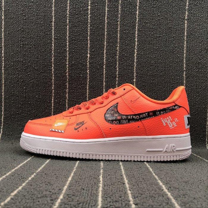 Nike Air Force 1 PRM Just do it 白橘 皮革 低幫 經典 休閒滑板鞋 AR7719-800 男女