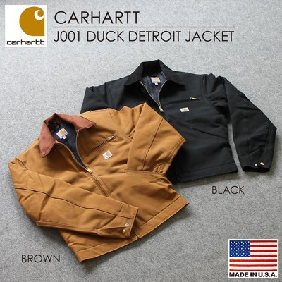 { POISON } CARHARTT DUCK DETROIT JACKET 美國製經典款工作夾克