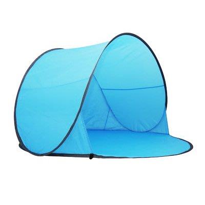 必和必拓帳篷戶外2人1秒速開全自動沙灘帳篷3-4人兒童帳篷YTL