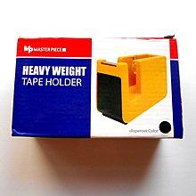 全新品Masterpiece Heavy Weight Tape Holder 膠紙座 每款HK$20 文具