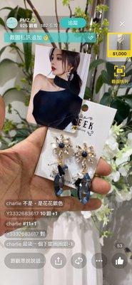 韓國 春天 水鑽 耳環 新款