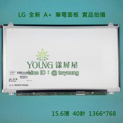 【漾屏屋】ASUS A555LD K555L F555L A550D K550C X555L Y582X 筆電 面板