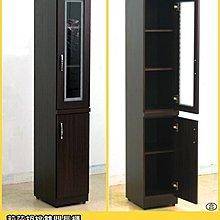 ❖時代歐❖【房間系列/斗櫃/床頭櫃】莉莎胡桃雙門長櫃   小空間適用