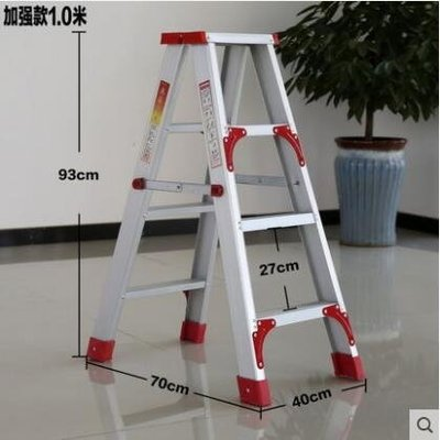 梯子加寬加厚1米鋁合金雙側工程人字家用伸縮折疊扶梯閣樓梯