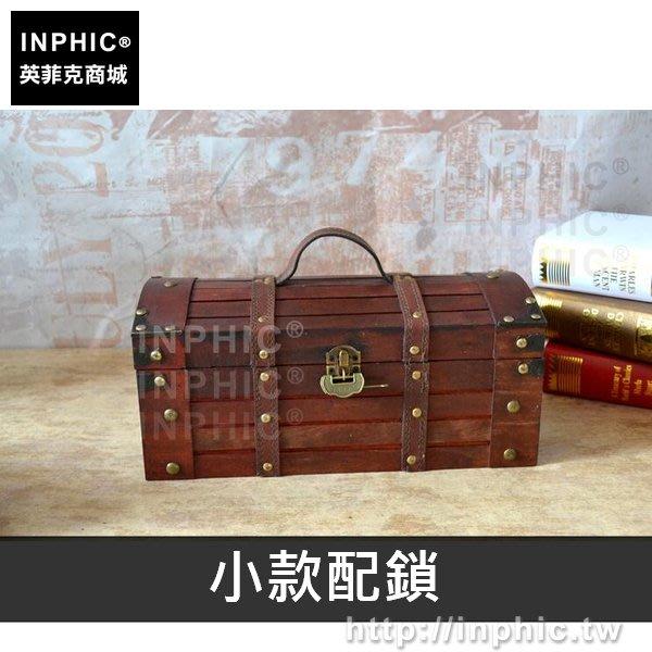 INPHIC-整理歐式寶箱收納復古仿古木箱家居儲物箱攝影道具-小款配鎖_bARX