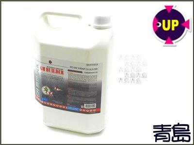 AA。。。青島水族。。。E-424-4000 台灣UP雅柏----水晶蝦總硬度提升劑(GH)==4L/4000ml