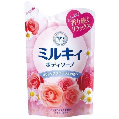 ♡NANA♡日本 牛乳石鹼 牛乳 精華沐浴乳 補充包 (玫瑰花香型)400ml