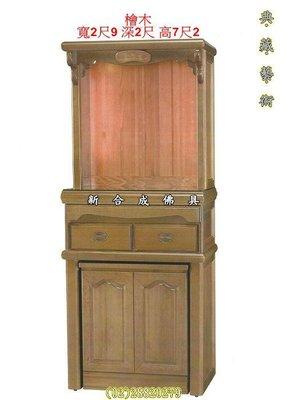 新合成佛具 LED頂級檜木 (2尺9),(3尺6),(4尺2),(5尺1) 神櫥 神桌 佛櫥 佛桌神廚佛廚