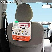 ☆橘子貓的918号店☆日本 snoopy 車用 帆布 置物架 汽車百貨 汽車用品 零食架 飲料架 手機收納